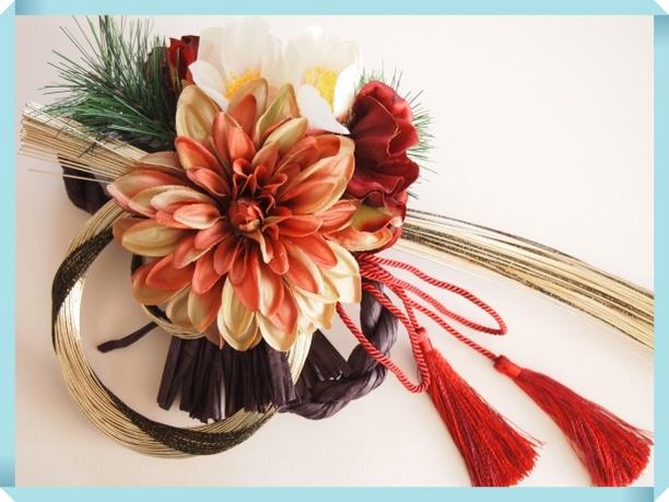 お正月飾りはモダンがおしゃれ!手作りリースの作り方や材料とは?