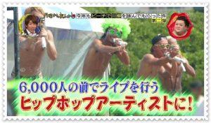 waterrunmatsuko
