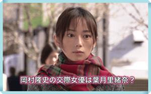 ピースワンコジャパンの評判や場所は?ぺこ&りゅうちぇるが留学!