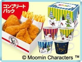 kfc-moomin-mug2015_10-c953a