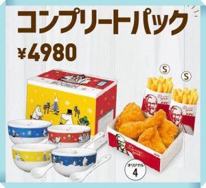 kfc-moomin-mug2016_05-335f6