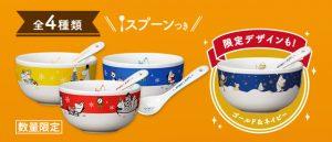 kfc-moomin-mug2016_06-f7cd7