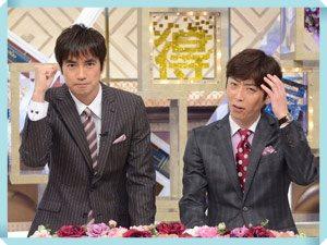 tokusurusonsuru_20130912