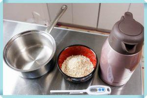 ではでは、あさイチで放送されたなかで一番気になったのが、簡単に魔法瓶一つで出来る甘酒の手作りの作り方ですね!