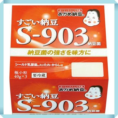 すごい納豆S-903は花粉症に効果あり?価格と味の口コミや評判