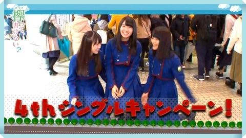 欅坂のARポスターの場所は渋谷のどこ?4thシングル不協和音!