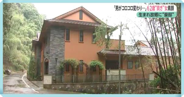 山辺節子の熊本の住所はどこか特定!住所が益城町で使い道は投資?