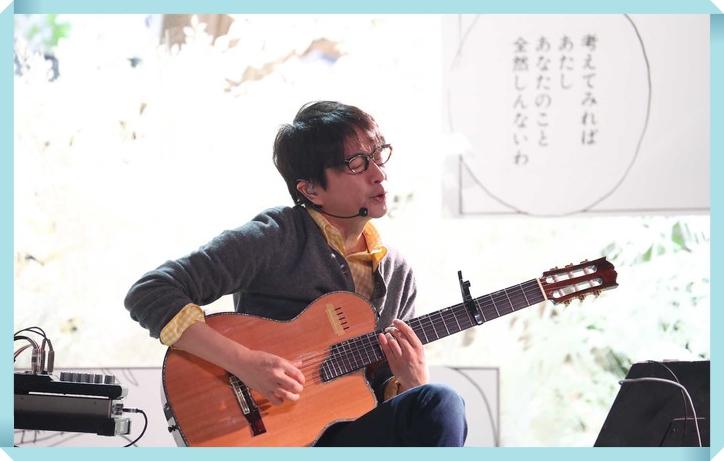 小沢健二の流れ星ビバップの歌詞の意味を三谷幸喜が解説と考察!