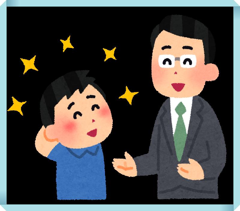 山本真紀夫(やまもとまきお)の中学校はどこ?顔画像や結婚の謎!
